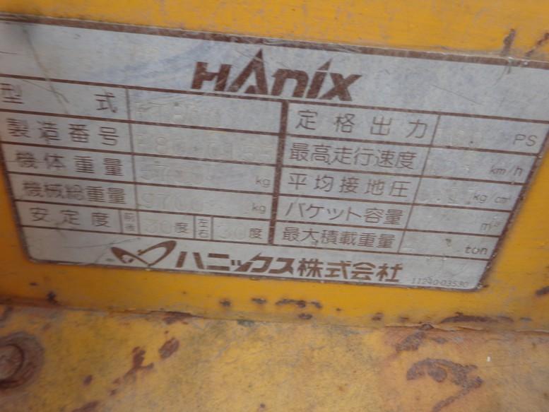 รถบรรทุกตีนตะขาบ HANIX RT800